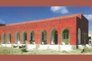 Lawrence Madressah High School