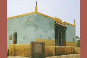 Makhdoom Nooh Jee Kunee Mosque