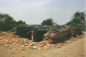 Mound Aasaili