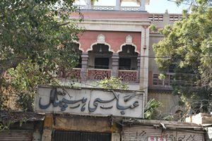 Abbasi Hospital