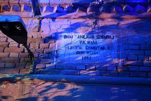 Bhai Tahilram Dispensary