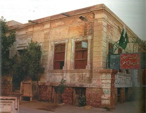 Dhamibai Basant Singh Dispensary