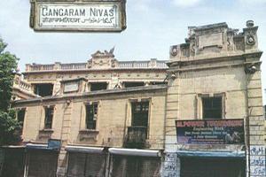 Gangaram Nivas