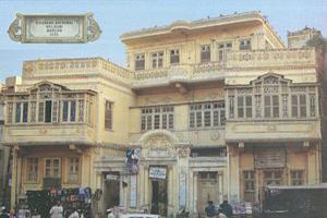Hiranand Bherumal Melwani Mansion