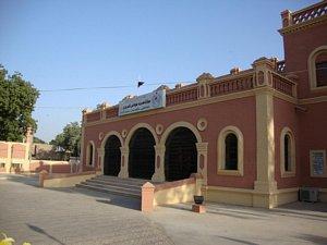 Homestead Hall
