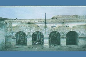 Police Station, Garhi Khairo