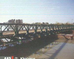 Boat Bridge Nara Canal