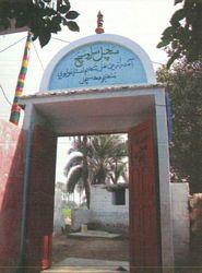 Faqeer Nanak Yousuf Khokhar