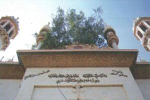Malang Ali Faqir
