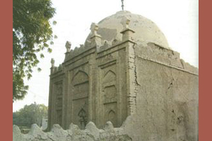 Old Mosque