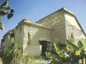 Rest House, Dobagho