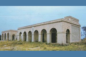 Saido Rest House