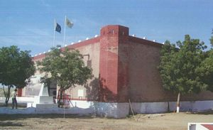 Sorah Fort