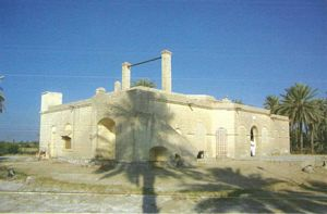 Tajal Rest House