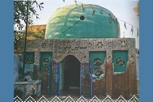Baba Rohri Dargah