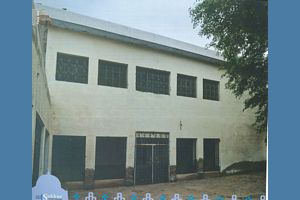 Primary School Kot Bulla