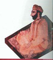 Roohal Faqir