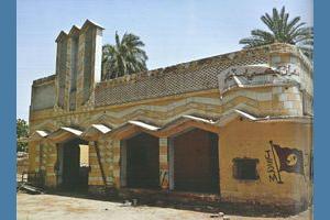 Sadaf Cinema