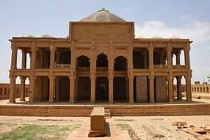 Isa Khan Tarkhan II